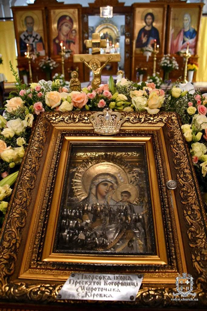 """Чудотворна ікона Іверської Божої Матері """"Кіровське чудо"""" прибула до обласного центру"""