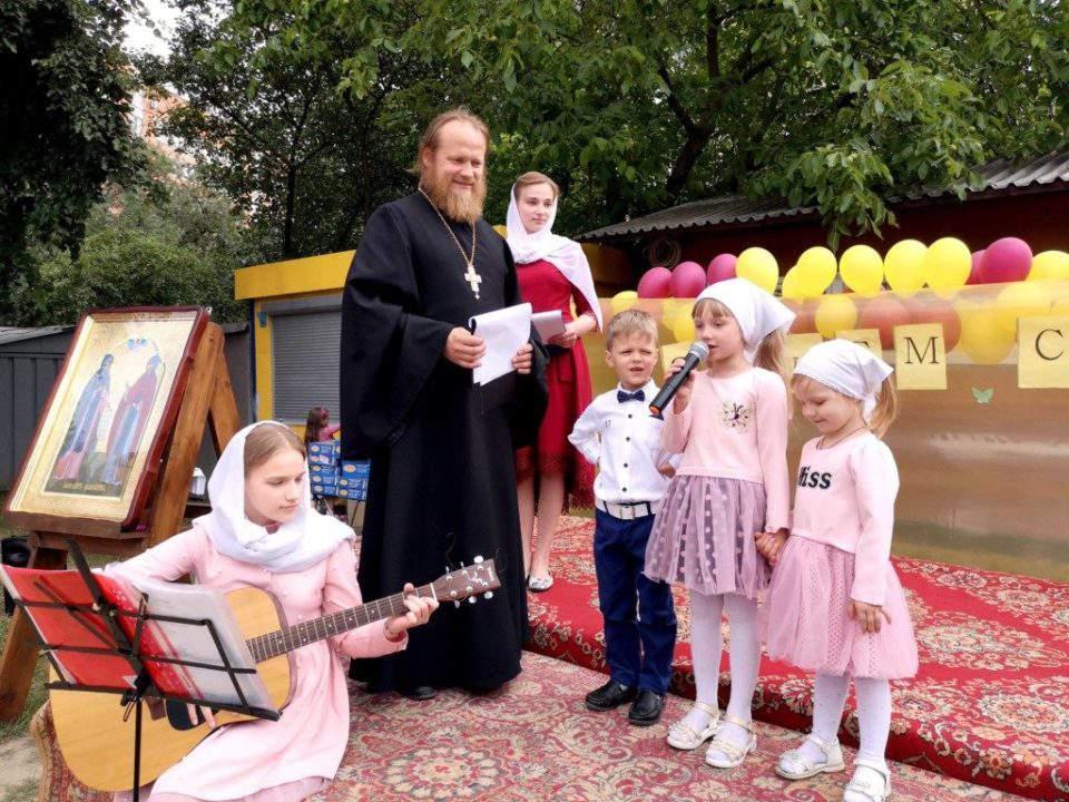 Напередодні дня родини сімейний відділ Волинської  єпархії провів тематичний концерт