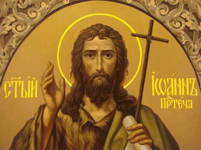 Різдво Іоанна Предтечі: що повинен знати християнин